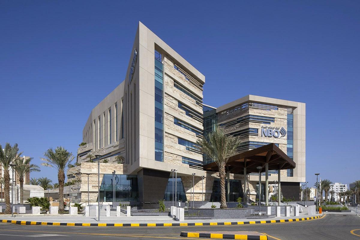 Bank of Oman GRC Engineering